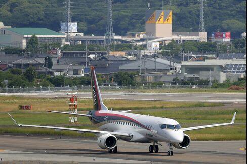 A Mitsubishi Regional Jet
