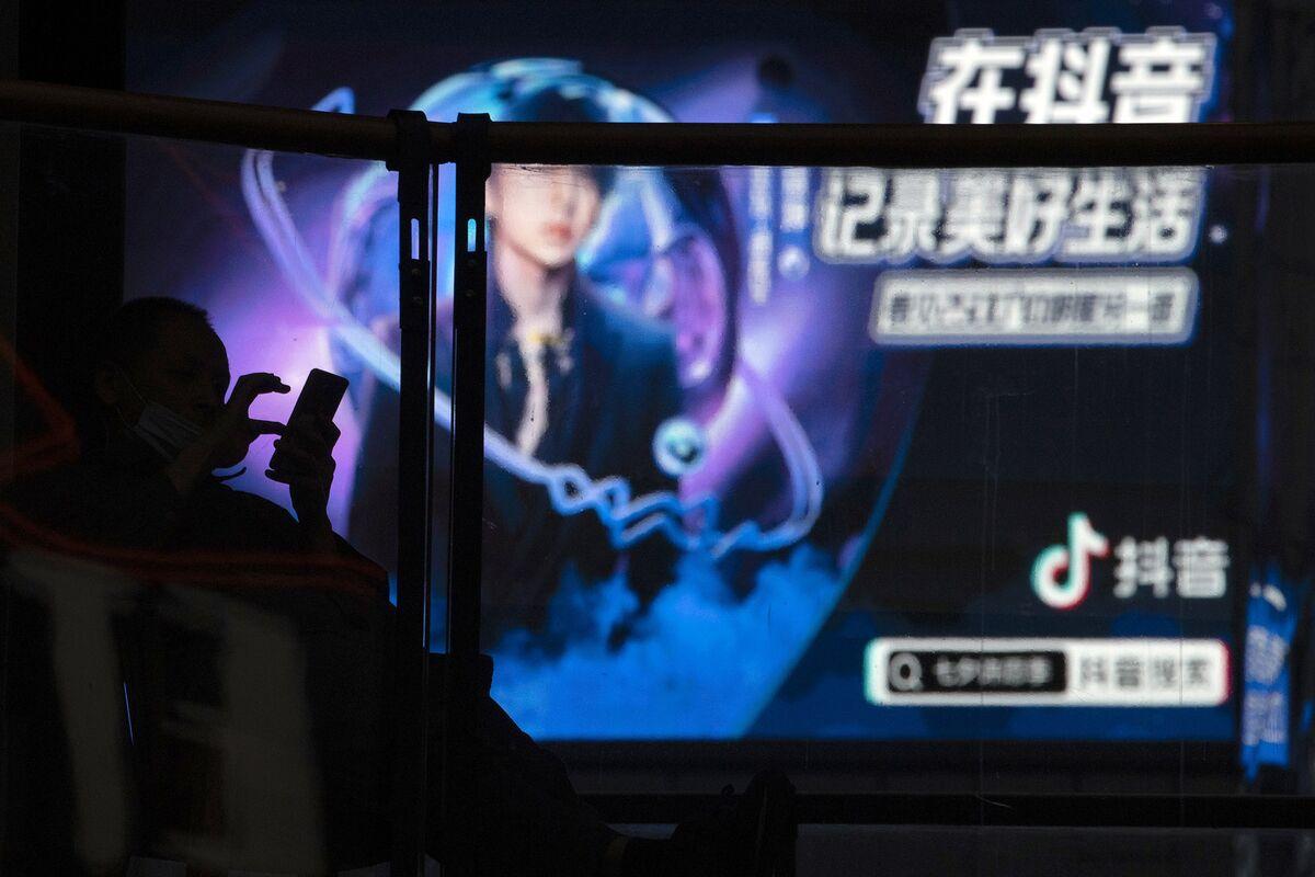 ByteDance Kicks Off IPO Prep for China Apps Douyin, Toutiao thumbnail