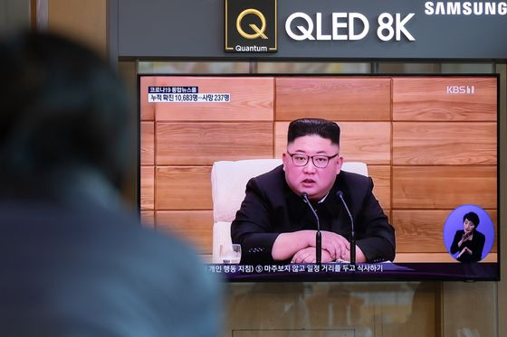 Mystery Surrounds Kim Jong Un's Health After Surgery Reports