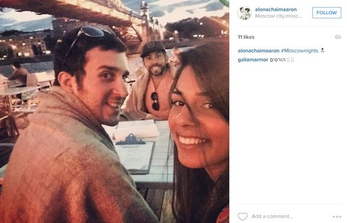 Joshua Aaron, left, Anthony Murgio, center, and Joshua's wife Alona Aaron on a recent trip to Russia. An FBI memo from 2014 linked Joshua Aaron and Anthony Murgio to the hacks of several U.S. financial institutions including JPMorgan Chase and Co.