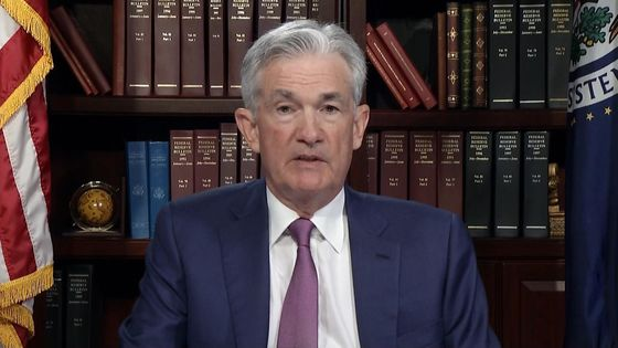 Powell Says Taper Could Start in 2021, With No Rush on Rate Hike