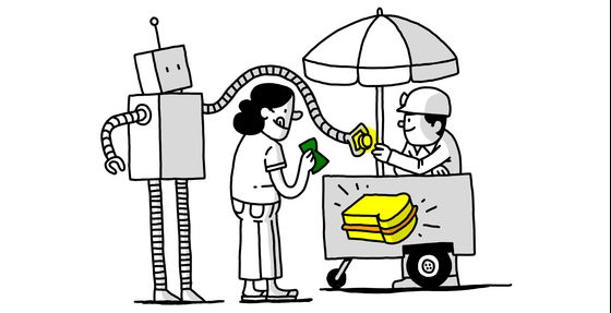 Robot Crypto Traders Are the New Flash Boys