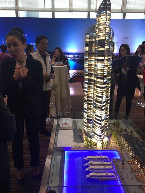 ロンドンの最高層タワーマンション購買促進イベント(2016年11月 北京)