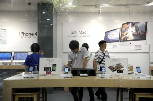 Fake Apple Stores Ordered Shut by Chinese City