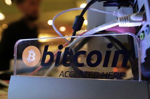 Ex-Goldman Trader's Bitcoin Exchange to Fill Mt. Gox Void