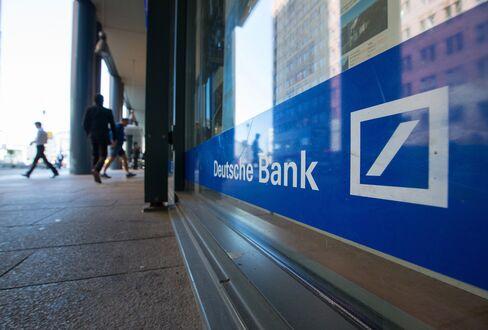 ドイツ銀行のロゴ(ベルリン支店)