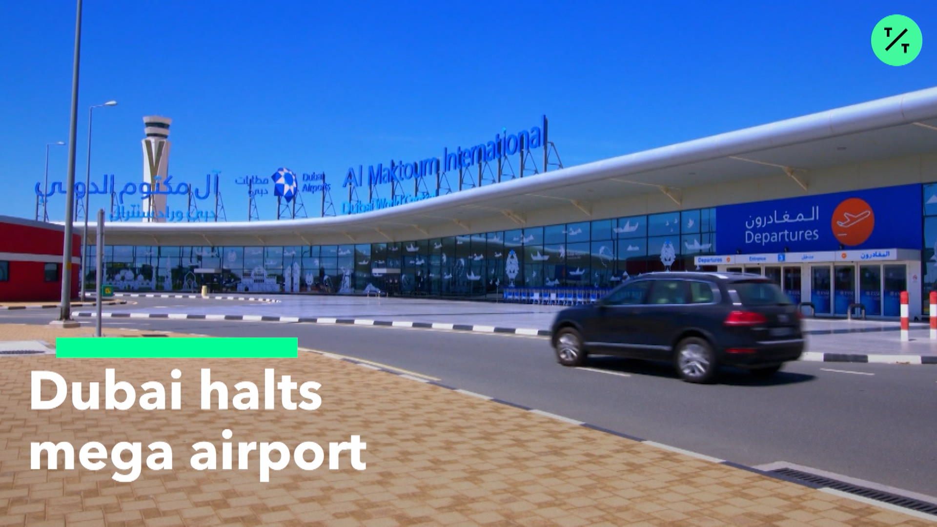 Dubai Airport On Hold