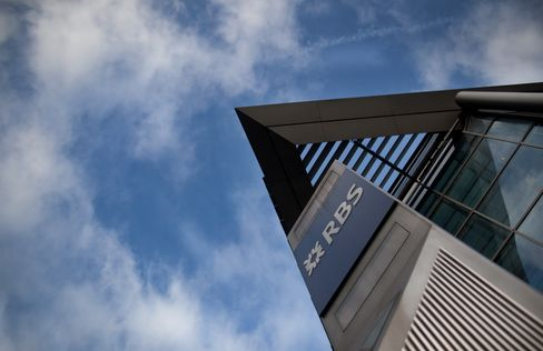 Royal Bank of Scotland Posts a Wider-Than-Estimated Loss