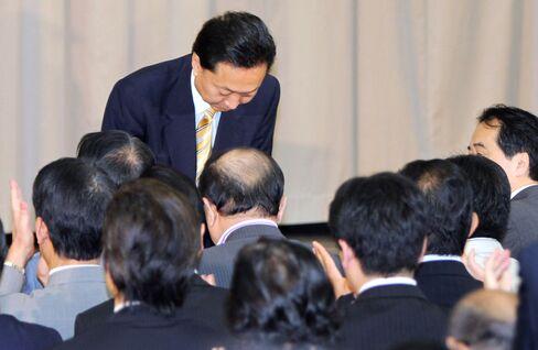 Yukio Hatoyama, Japan's prime minister