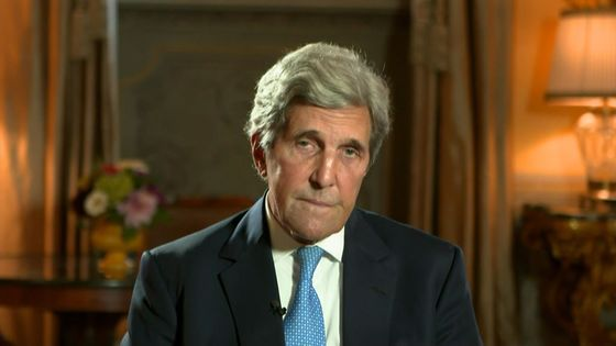 Kerry Weighs Tax on Polluter Nations as He Scolds China on Coal