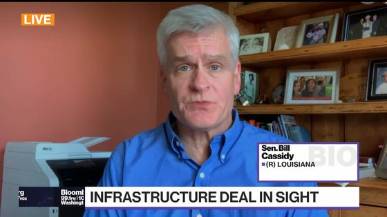 GOP Negotiator Says Infrastructure Deal Will Be Ready Next Week