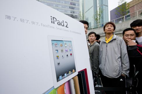 China Court Says Apple to Pay Proview Tech $60m