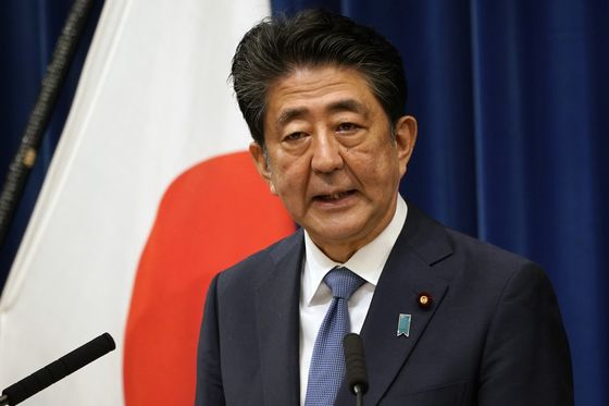 Japan's Abe to Make Swansong Push for Missile-Strike Capability