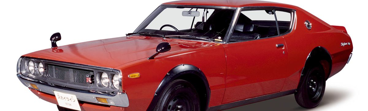 Vintage Nissan Skyline GT-Rs Are the Coolest Cars You've Never Seen