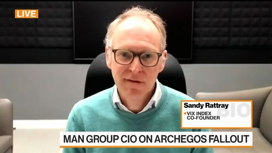 Man Group Warns Archegos Collapse May Winnow Prime Brokers
