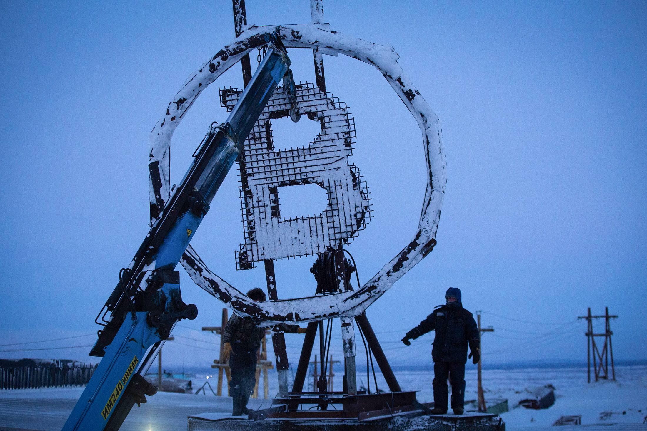 investuokite į bitcoin mining company