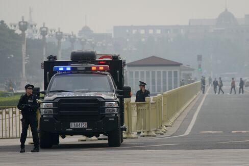 Police at Tiananamen Square