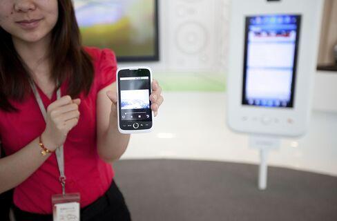 Huawei Plans U.K. Smartphone
