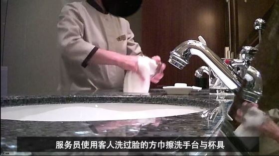 Chinese 5-Star Hotels Apologize After VideoReveals Hygiene Horrors