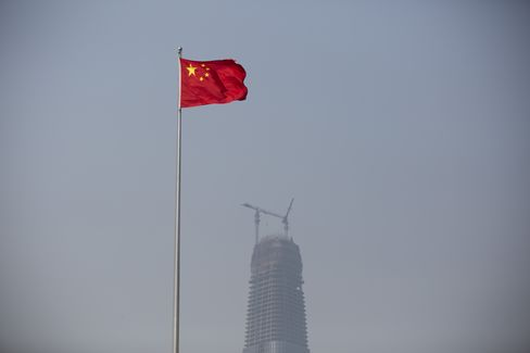 A Chinese Flag Flies in Jinan