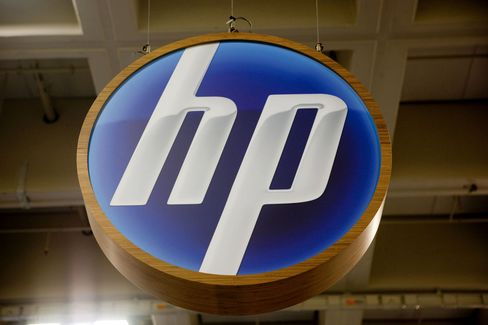 HP May Dispose of Units Not Meeting Targets