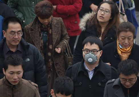 Danger Maps Backed by Alibaba Pinpoint Chinese Pollution