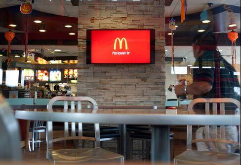 McDonald's 3Q