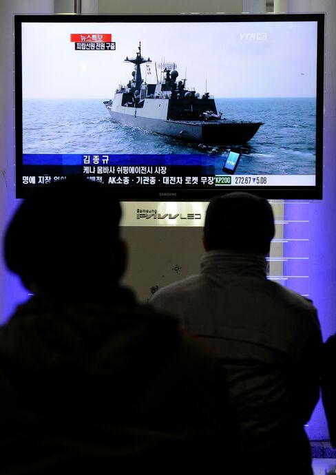 S. Korea Rescues Freighter, Kills Eight Somali Pirates