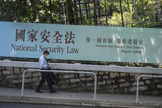Tech Firms Begin to Abandon Hong Kong Over Security Law