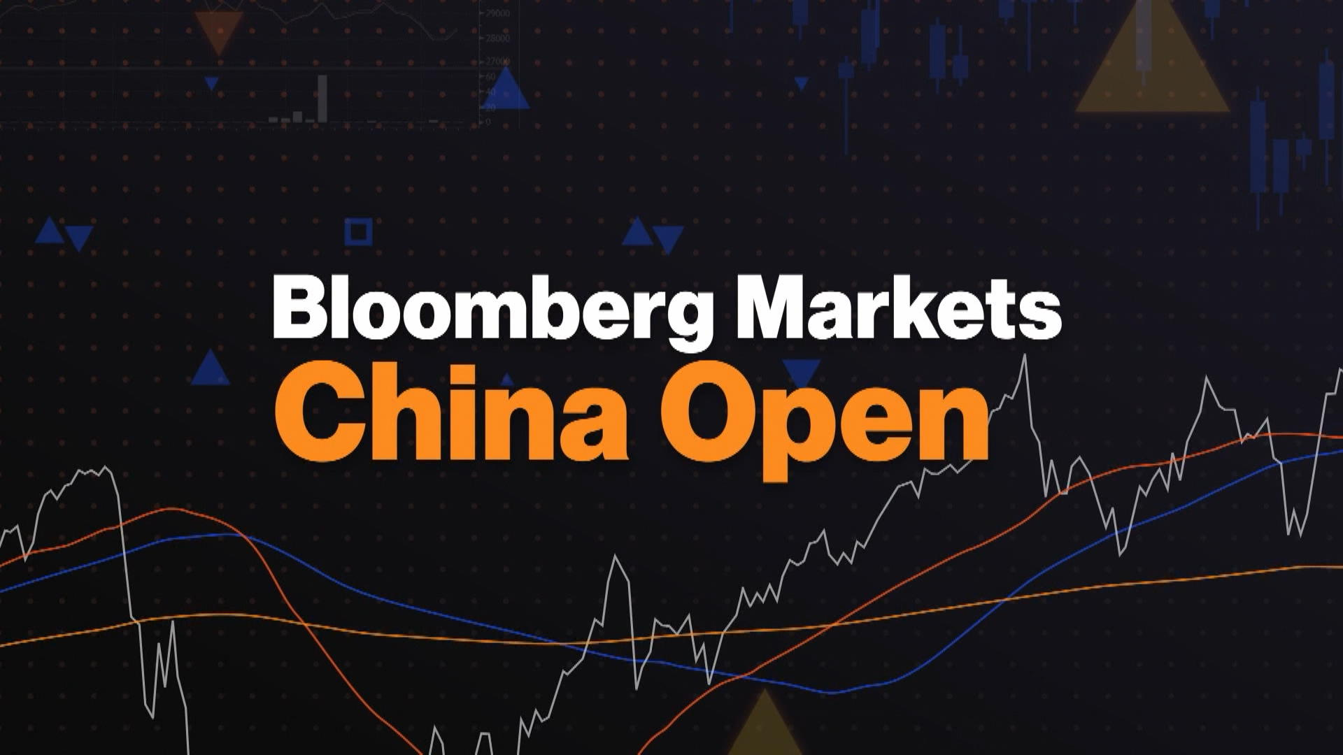 China Defaults Fortnite Bloomberg Markets China Open Full Show 05 04 2021 Bloomberg