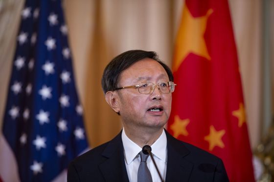 U.S. and Chinese Top Officials to Meet This Week, SCMP Says