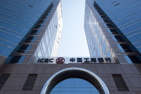 Foreign Banks Hit a Wall in China