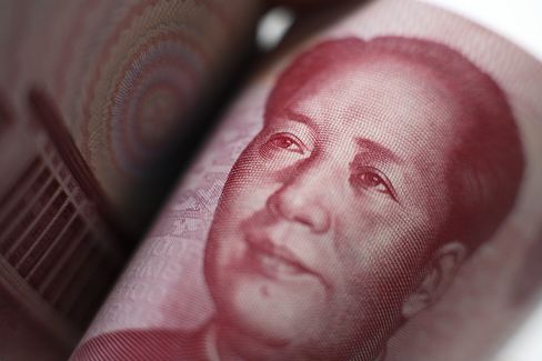 Yuan Offshore Trade Race Picks Up With Frankfurt Bid