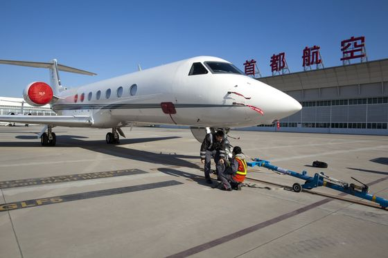Cash-Strapped HNA Puts Fleet of Luxury Jets Up for Sale