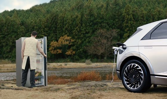 Hyundai Powers EV Race With Car That Can Cook Dinner