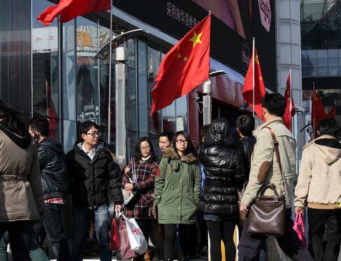 China's Economy Grew 7.9% in Fourth Quarter Vs 7.8% Estimate