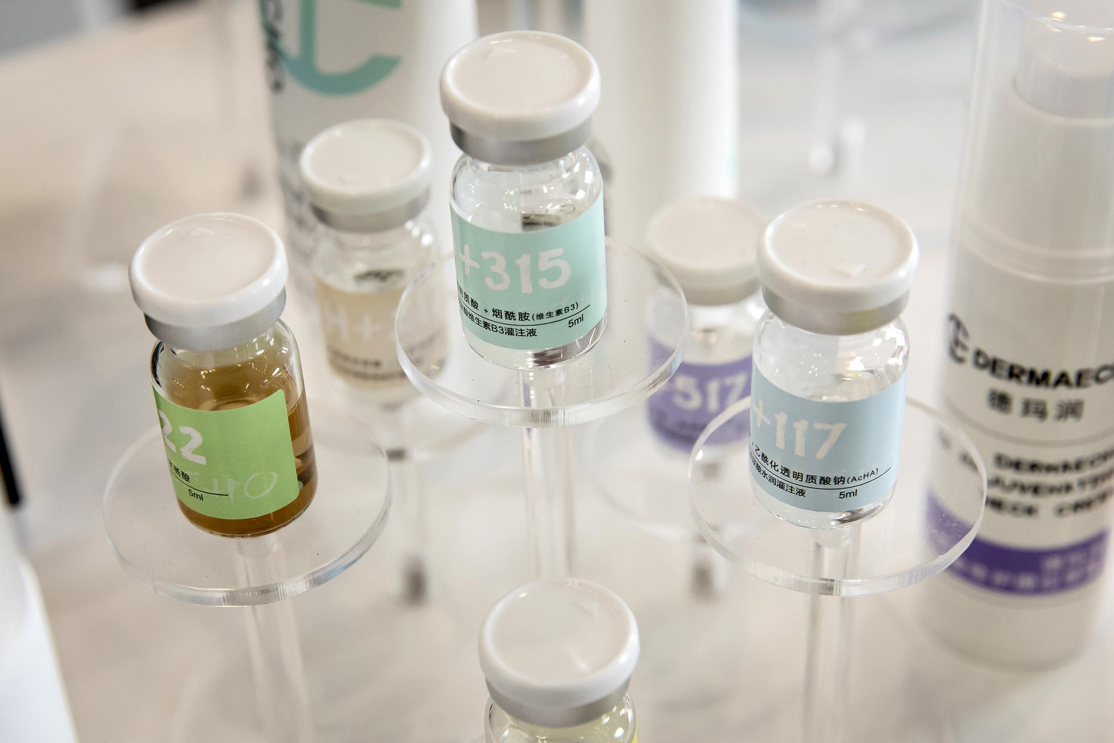 relates to Key Ingredient of Luxury Skin Cream Yields $11 Billion Fortune