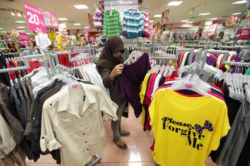 CVC Said to Seek 44% More Than Aeon's Bid for Retailer Matahari