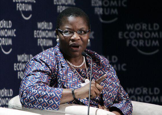 Ex-World Banker Oby Ezekwesili Ends Nigeria Presidential Bid