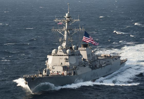 Russian Navy Escorted U.S. Warship Near Contested Pacific Waters