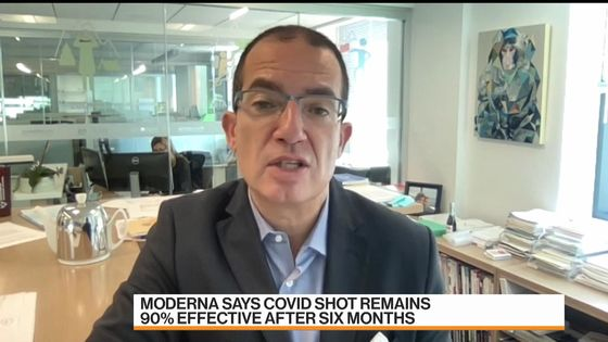 Moderna Plans to Make Up to 3 Billion Vaccine Doses in 2022