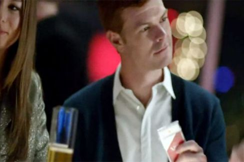 An E-Cigarette Ad Swaps Sentiment for Health Claims