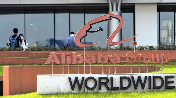 China Tech Rout Deepens as New Regulations Mulled; Alibaba Dives