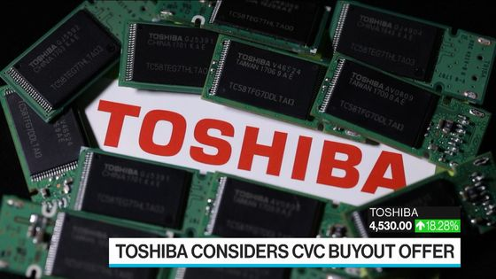 Toshiba Surges 18% Limit After CVC Capital Makes Buyout Offer