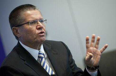 Russia's Central Bank First Deputy Chairman Alexei Ulyukayev