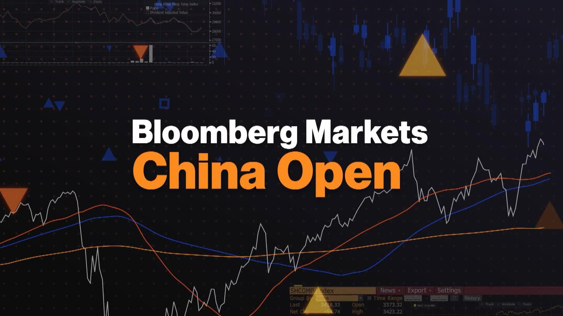 China Open 2021