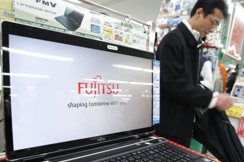 Fujitsu Falls to 34-Year Low After Posting Net Loss