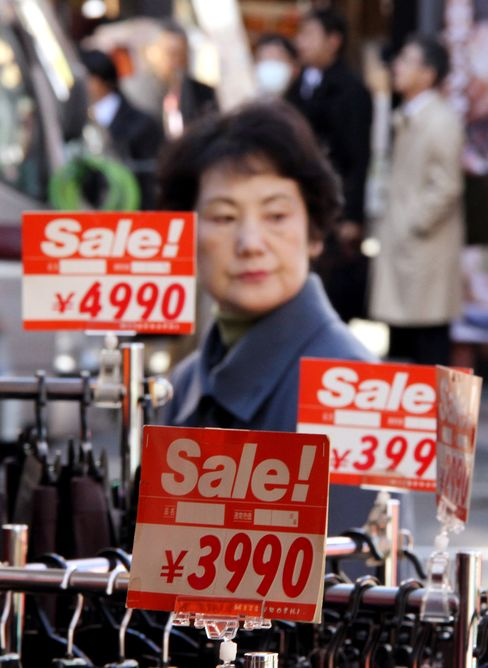 Japan's GDP Shrinks for First Time in Five Quarters