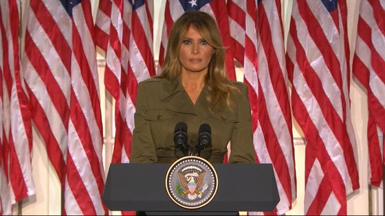 First Lady Hits A Different, Empathetic Tone: Convention Update