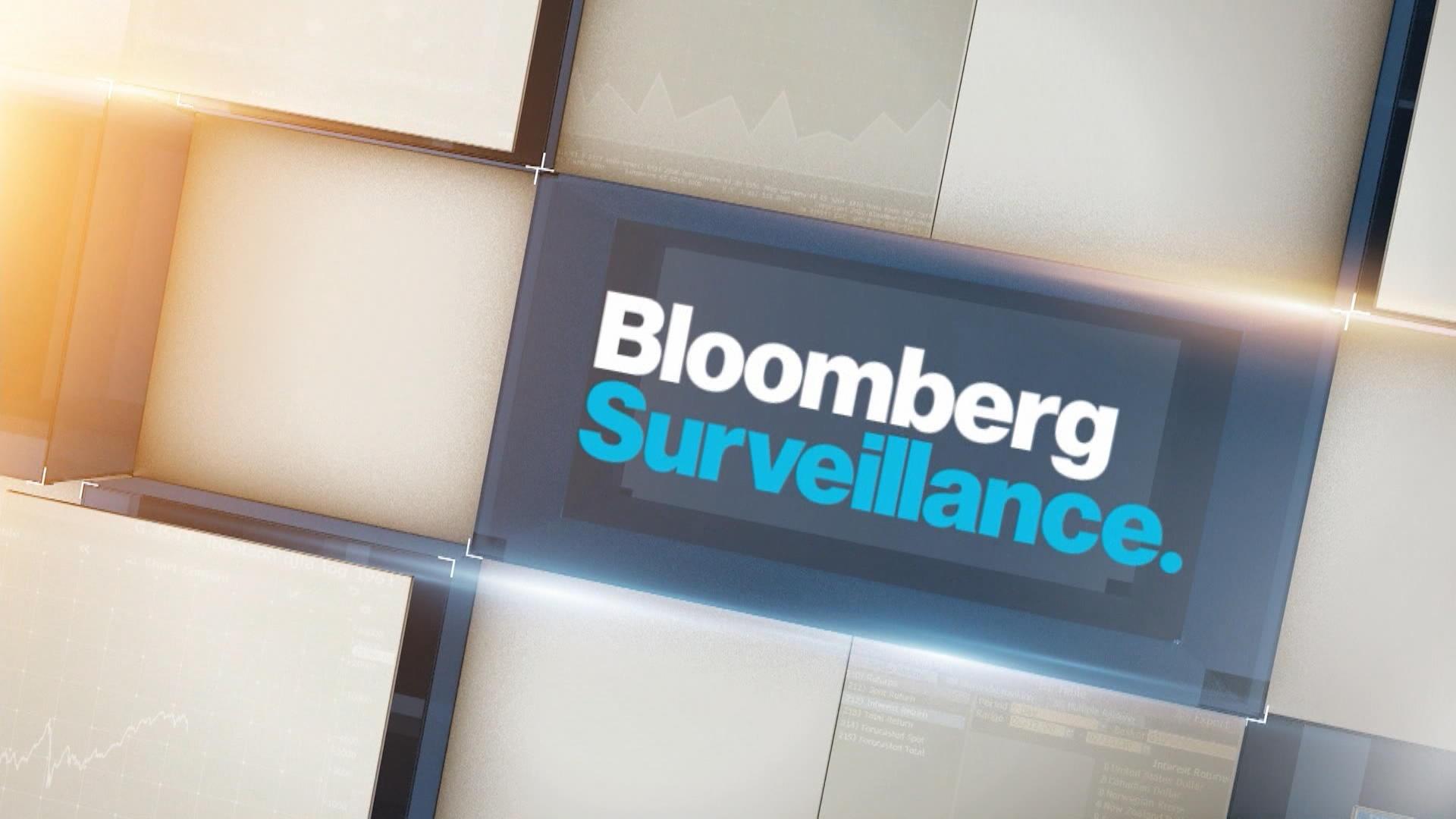 'Bloomberg Surveillance Simulcast' Full Show (08/12/2020)